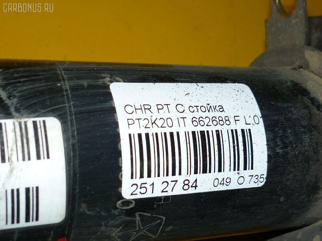 Стойка CHRYSLER PT CRUISER PT2K20 ECC Фото 4