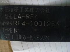 Радиатор кондиционера Honda Stepwgn RF4 K20A Фото 3