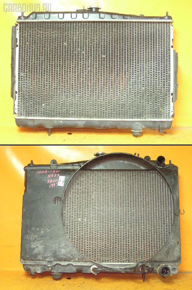Радиатор ДВС NISSAN SKYLINE HR33 RB20E. Фото 9