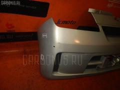 Бампер Daihatsu Mira L250S Фото 2
