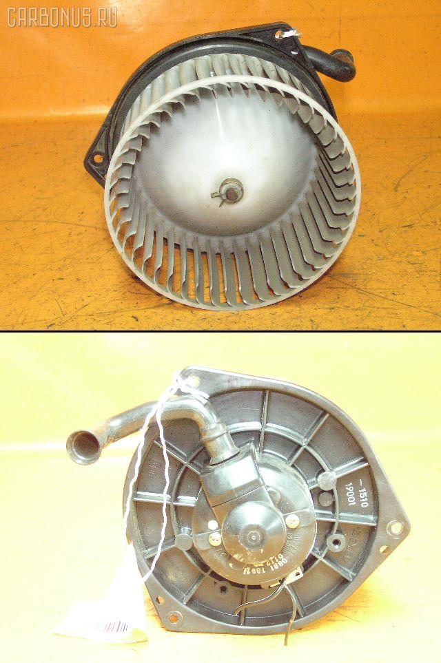 Мотор печки MITSUBISHI DINGO CQ1A. Фото 1