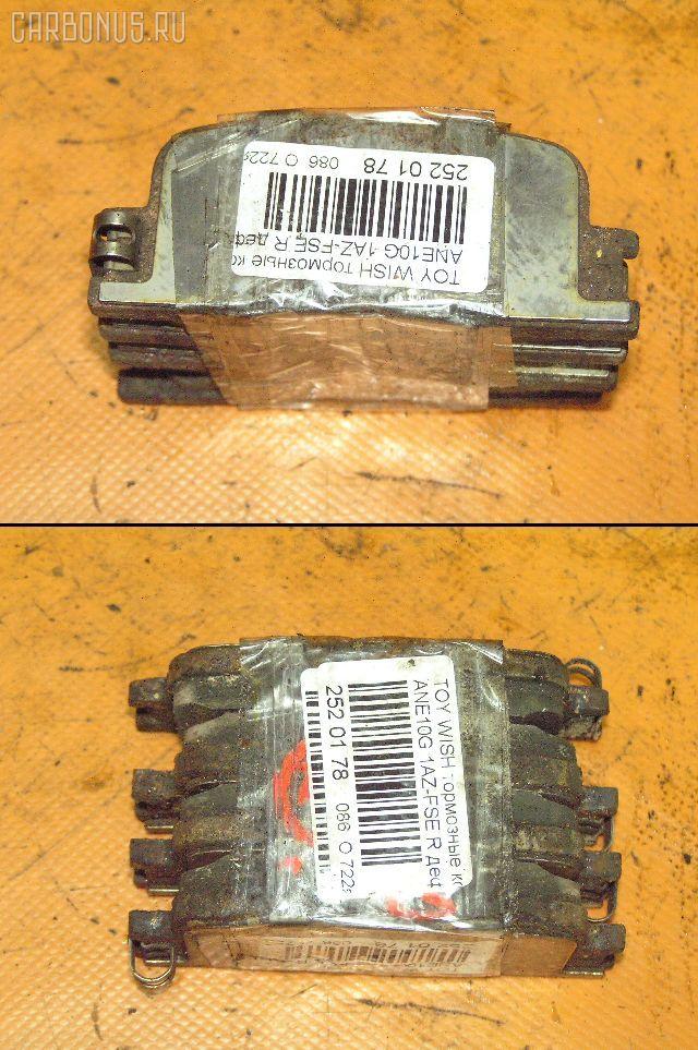 Тормозные колодки TOYOTA WINDOM MCV30 1MZ-FE. Фото 1