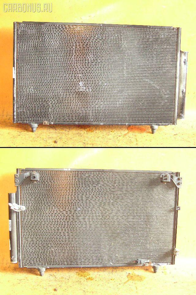 Радиатор кондиционера TOYOTA PREMIO ZZT240 1ZZ-FE. Фото 4