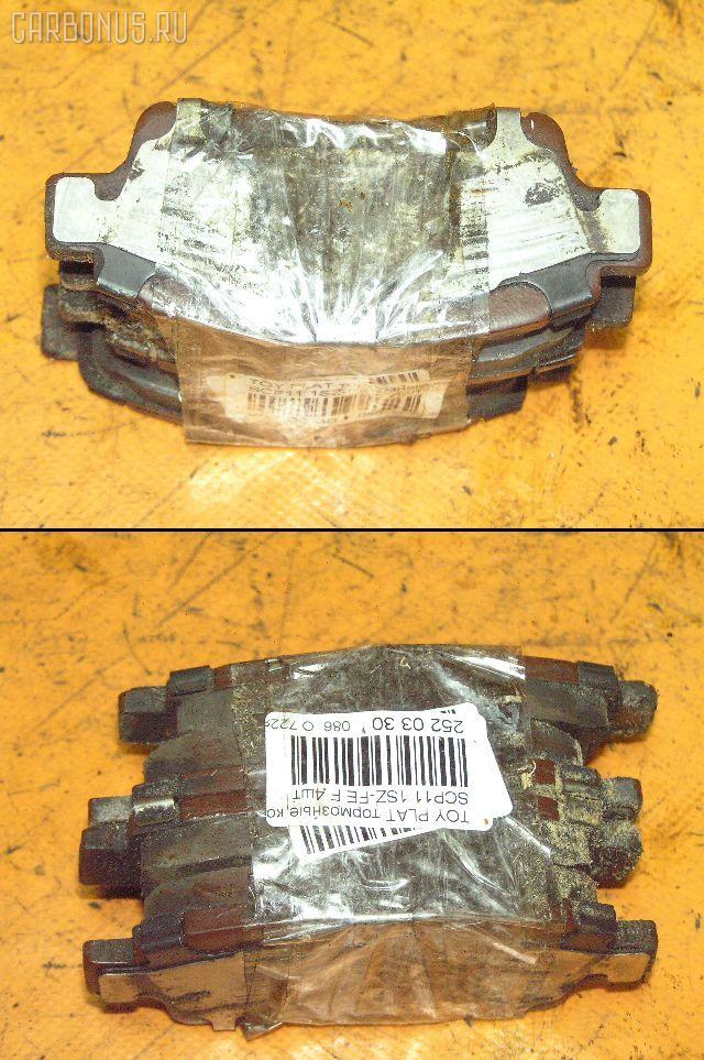 Тормозные колодки TOYOTA PROBOX NCP50V. Фото 4
