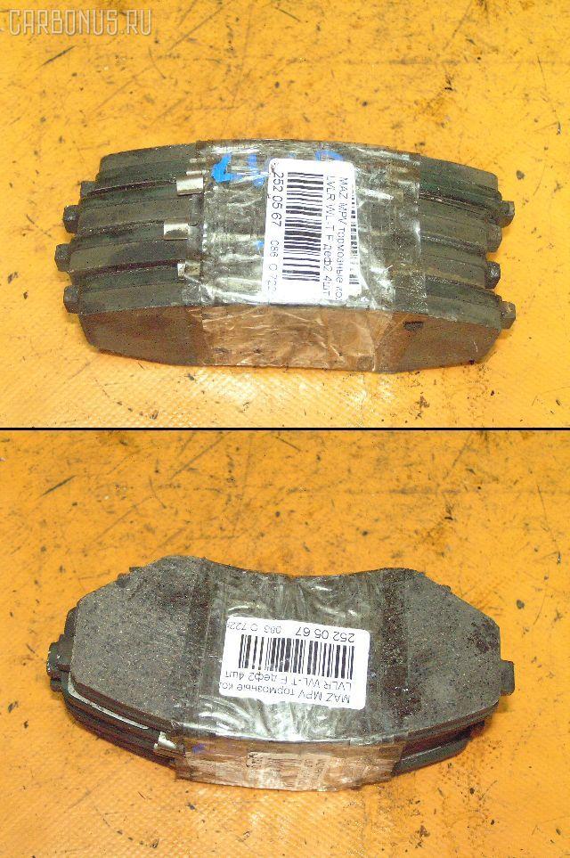 Тормозные колодки MAZDA BONGO FRIENDEE SG5W J5-D. Фото 1