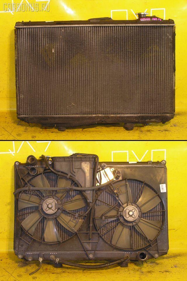 Радиатор ДВС TOYOTA CROWN MAJESTA UZS171 1UZ-FE. Фото 4
