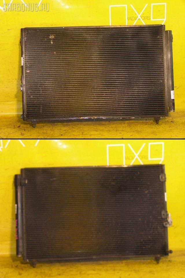 Радиатор кондиционера TOYOTA CROWN MAJESTA UZS171 1UZ-FE. Фото 1