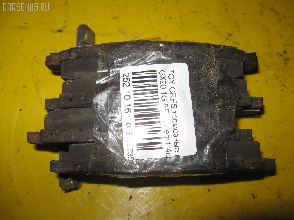 Тормозные колодки TOYOTA MARK II GX90 1G-FE. Фото 2