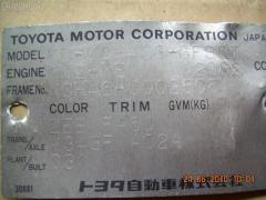 Крыло переднее Toyota Hiace regius KCH46G Фото 3