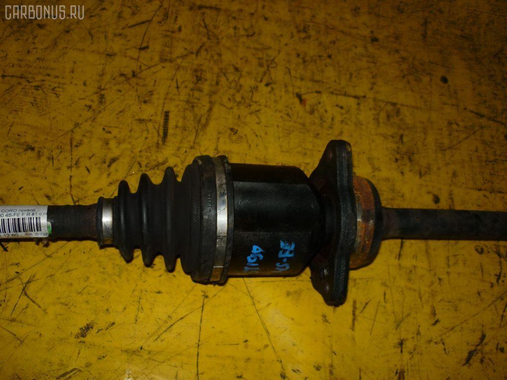 Привод TOYOTA CORONA ST191 3S-FE. Фото 1