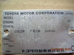 Амортизатор TOYOTA HIACE LH168 Фото 2