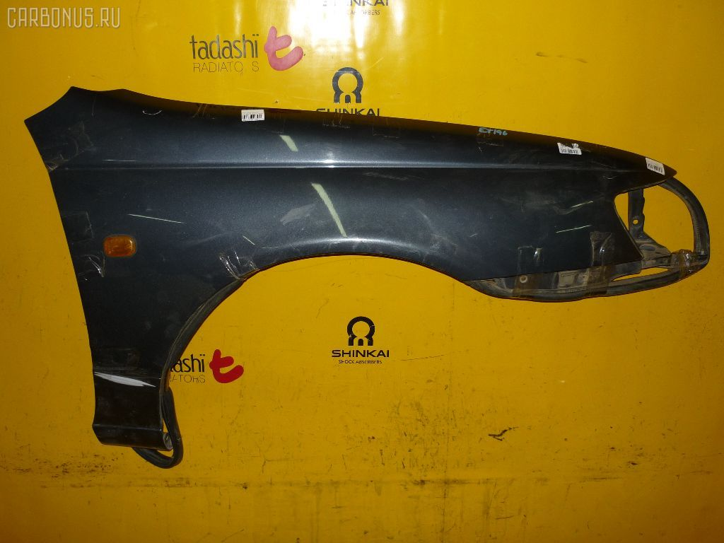 Крыло переднее TOYOTA CALDINA ET196V. Фото 4