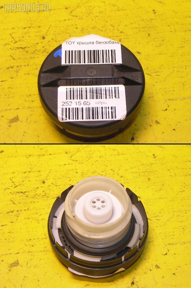 Крышка топливного бака TOYOTA. Фото 11