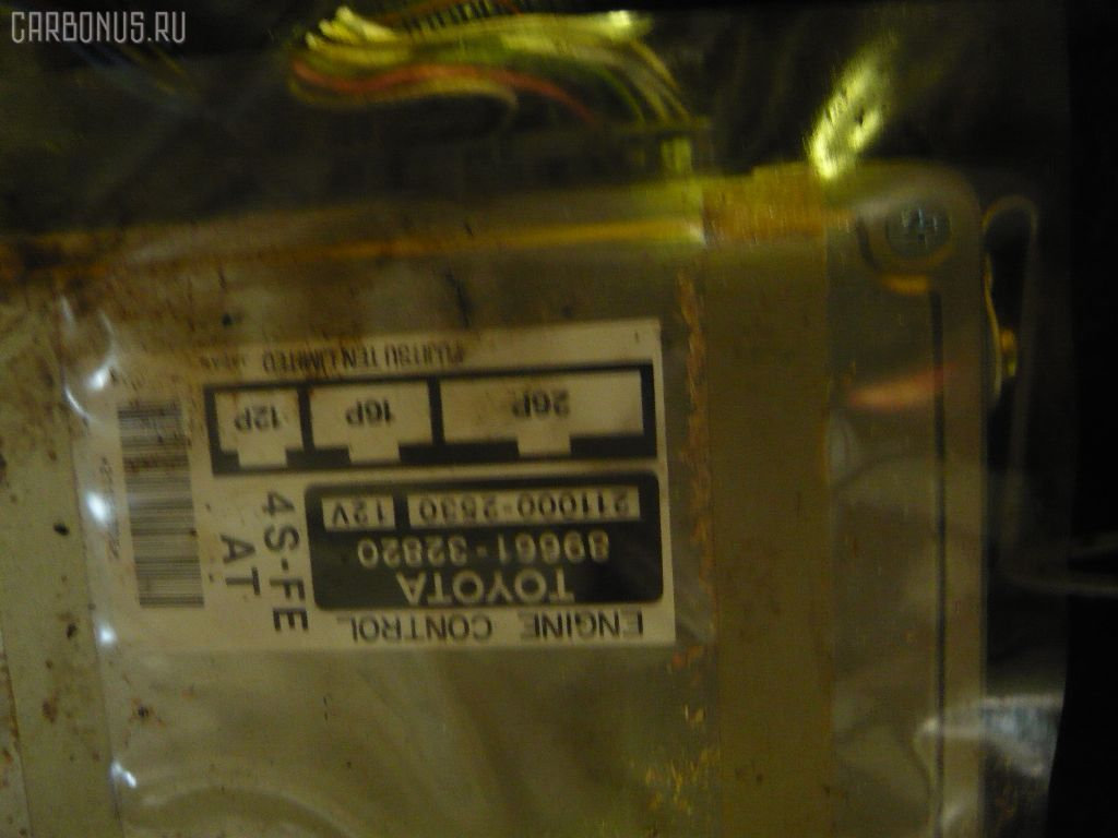 Двигатель TOYOTA CALDINA ST190G 4S-FE. Фото 1