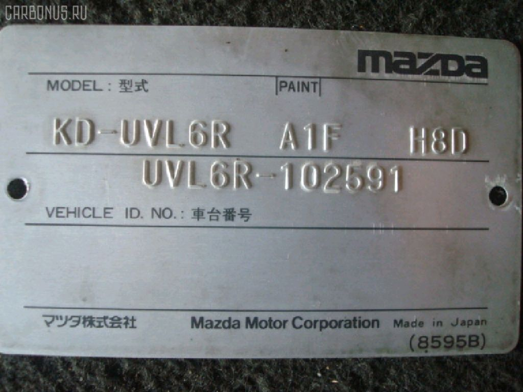 Отбойник MAZDA PROCEED MARVIE UVL6R Фото 2