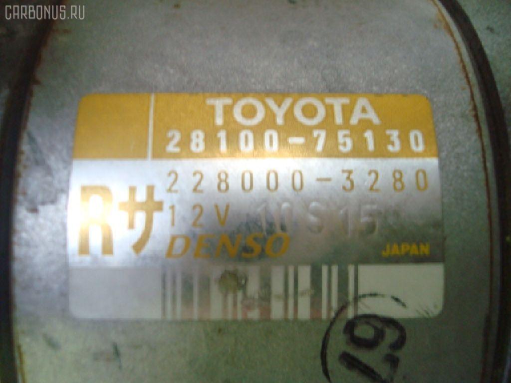 Стартер TOYOTA HIACE RZH112K 1RZ-E. Фото 8