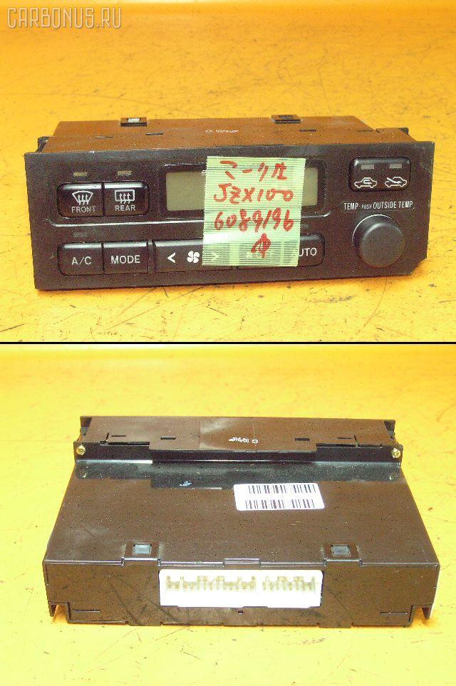 Блок управления климатконтроля TOYOTA MARK II JZX100 1JZ-GE. Фото 2
