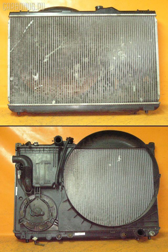 Радиатор ДВС TOYOTA PROGRES JCG10 1JZ-GE. Фото 8