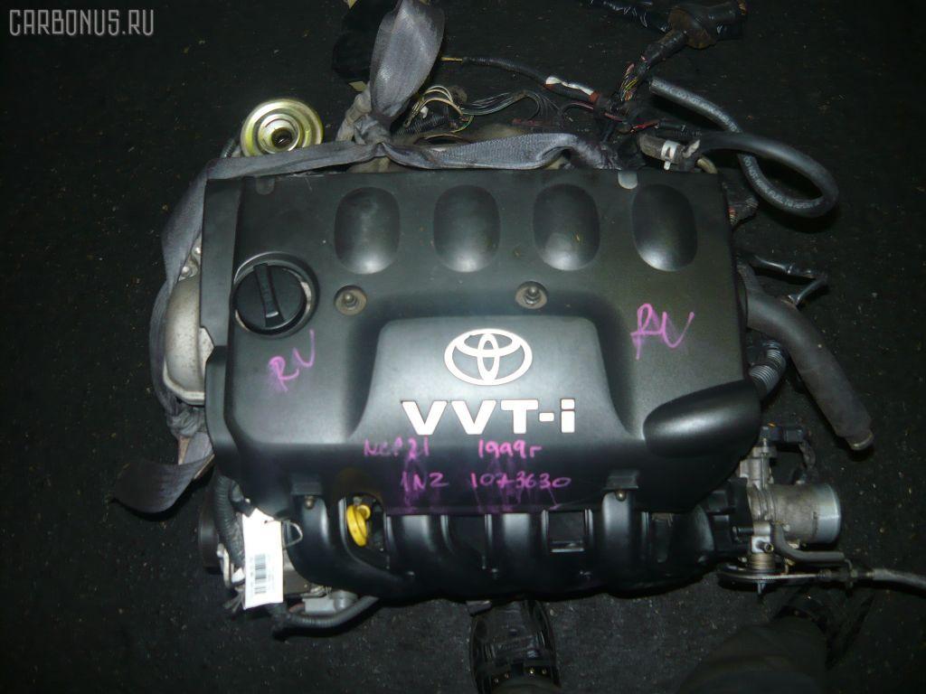 Двигатель TOYOTA FUNCARGO NCP21 1NZ-FE. Фото 6