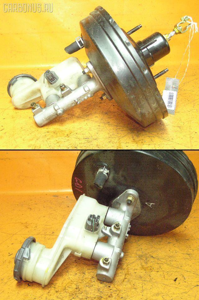 Главный тормозной цилиндр HONDA FIT GD1 L13A. Фото 2