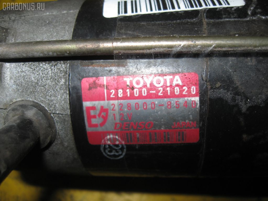 Стартер TOYOTA SUCCEED NCP51V 1NZ-FE. Фото 9