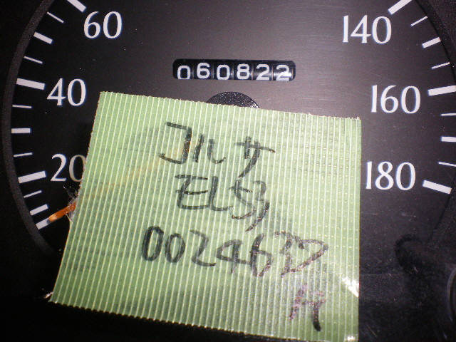 Стартер TOYOTA STARLET EP95 4E-FE. Фото 8