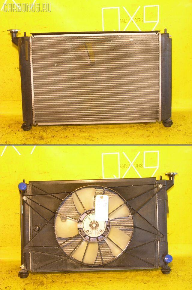 Радиатор ДВС TOYOTA ALLION ZZT240 1ZZ-FE. Фото 2