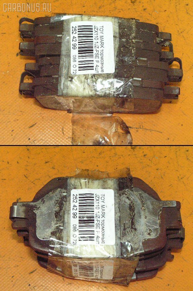 Тормозные колодки TOYOTA OPA ACT10 1AZ-FSE. Фото 7