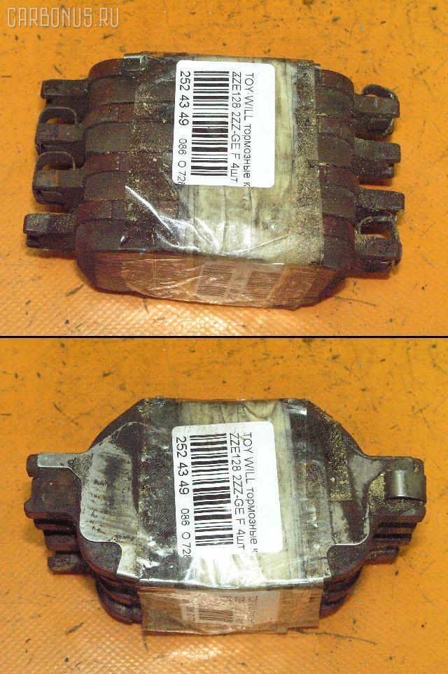 Тормозные колодки TOYOTA CALDINA AZT241W 1AZ-FSE. Фото 8