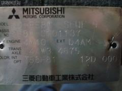 Капот MITSUBISHI DELICA SPACE GEAR PE8W Фото 2