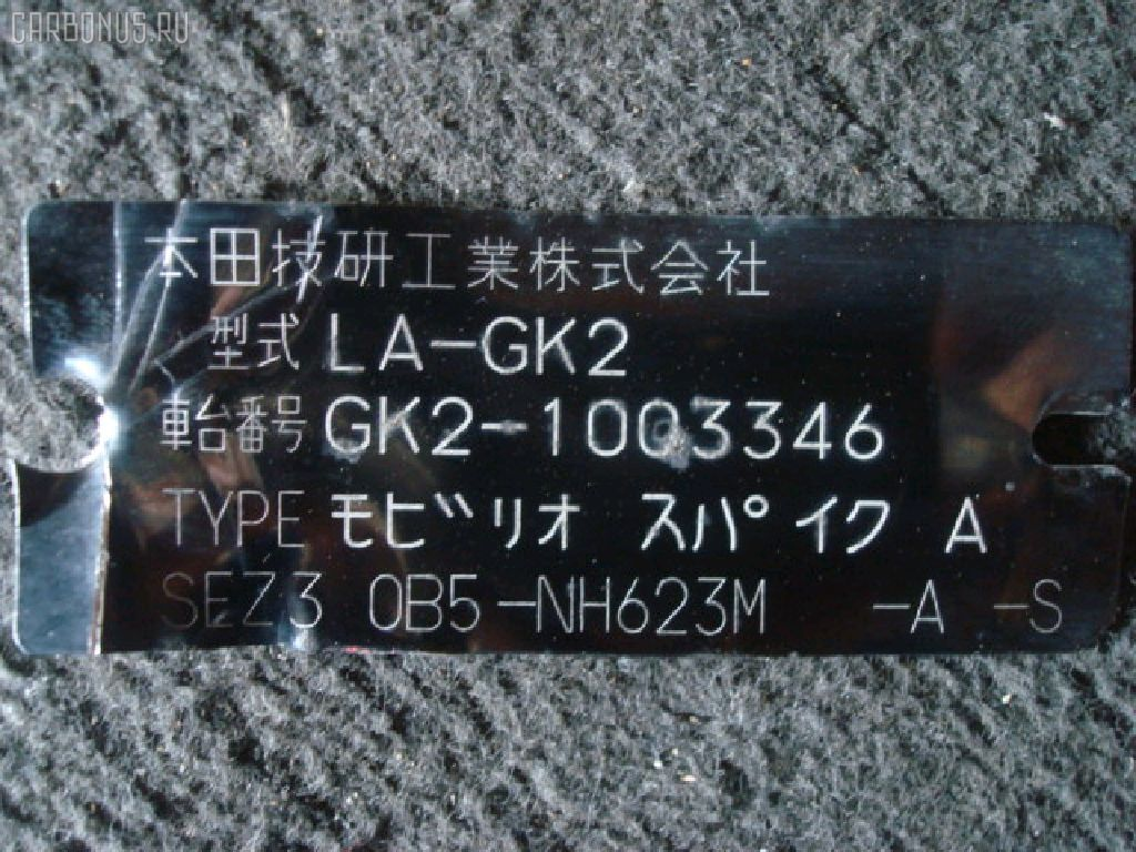 Главный тормозной цилиндр HONDA MOBILIO SPIKE GK2 L15A Фото 2