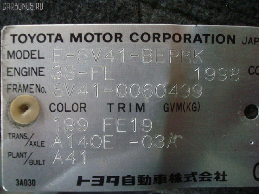 Влагоотделитель TOYOTA VISTA SV41 3S-FE Фото 2