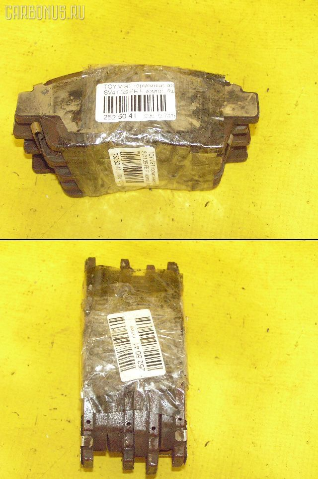 Тормозные колодки TOYOTA MARK II GX90 1G-FE. Фото 6