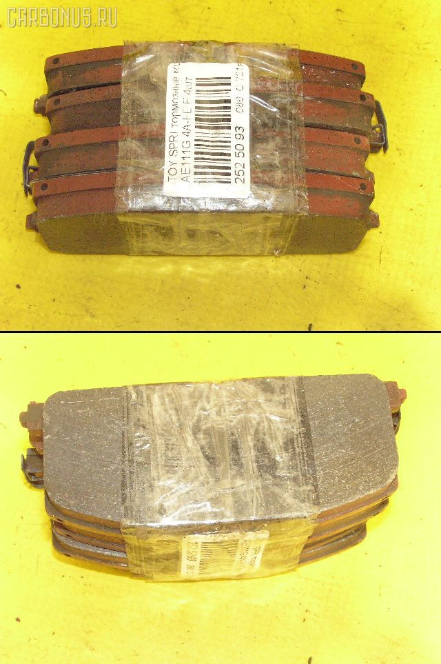 Тормозные колодки TOYOTA STARLET EP91. Фото 3