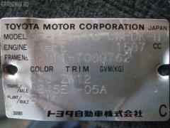 Стеклоподъемный механизм Toyota Sprinter carib AE111G Фото 3