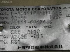 Стеклоподъемный механизм Toyota Sprinter carib AE111G Фото 2