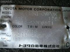 Решетка радиатора Toyota Sprinter carib AE115G Фото 2