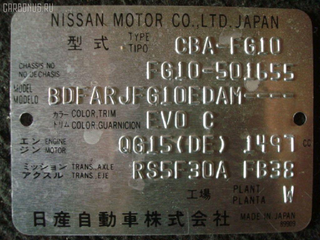 Подушка двигателя NISSAN BLUEBIRD SYLPHY FG10 QG15DE Фото 2