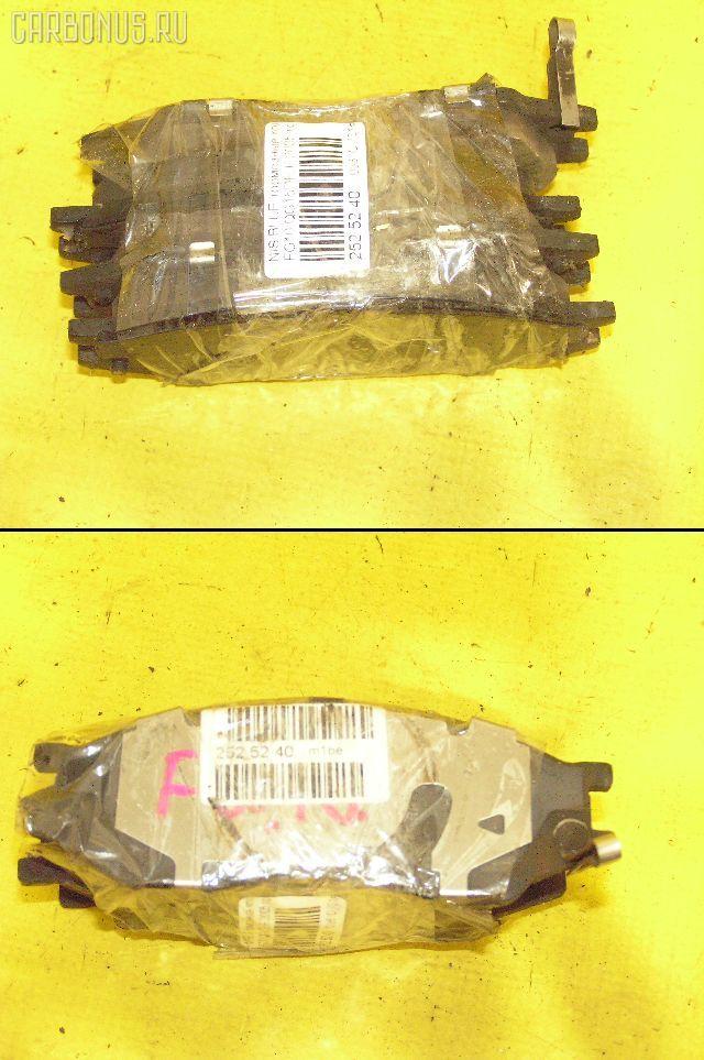 Тормозные колодки NISSAN BLUEBIRD SYLPHY FG10 QG15DE. Фото 1
