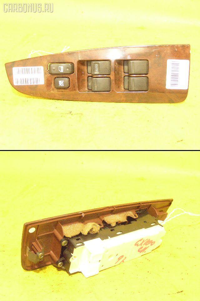Блок упр-я стеклоподъемниками TOYOTA CHASER GX100. Фото 1