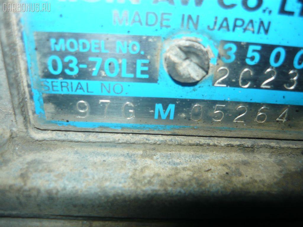 КПП автоматическая TOYOTA CHASER GX100 1G-FE. Фото 1