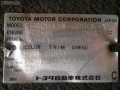 Крыло переднее Toyota Hiace regius RCH41W Фото 2