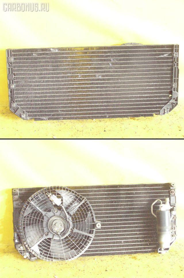 Радиатор кондиционера TOYOTA SPRINTER CARIB AE111G 4A-FE. Фото 3