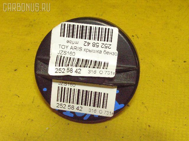 Крышка топливного бака TOYOTA PLATZ SCP11. Фото 2