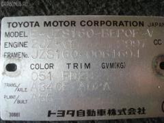 Спидометр Toyota Aristo JZS160 2JZ-GE Фото 2