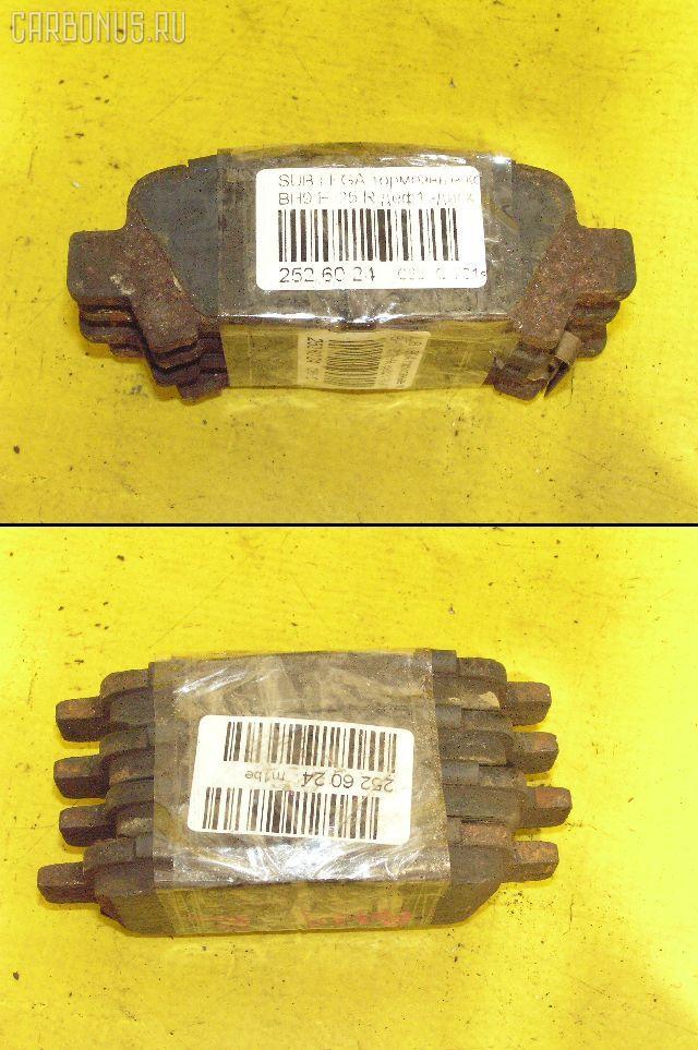 Тормозные колодки SUBARU LEGACY LANCASTER BH9 EJ25. Фото 1