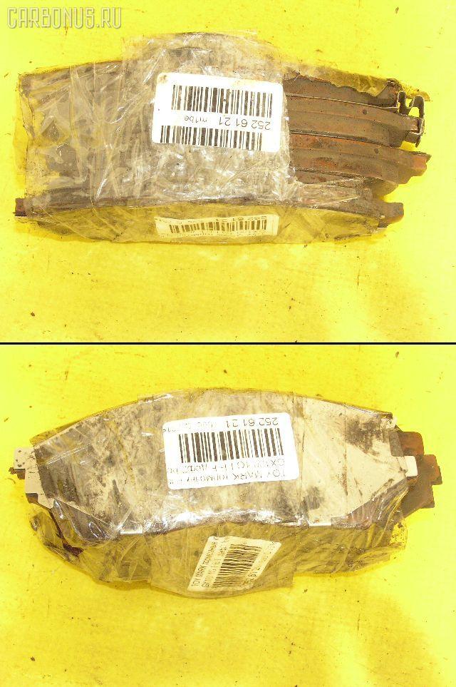 Тормозные колодки TOYOTA MARK II GX100 1G-FE. Фото 1