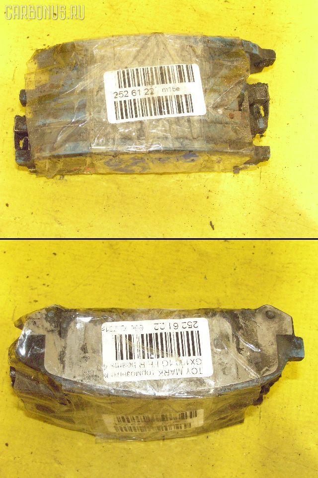 Тормозные колодки TOYOTA CRESTA GX100 1G-FE. Фото 5