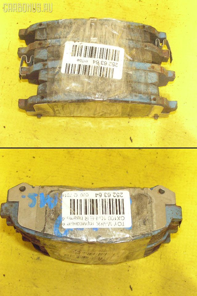 Тормозные колодки TOYOTA CRESTA GX100 1G-FE. Фото 6