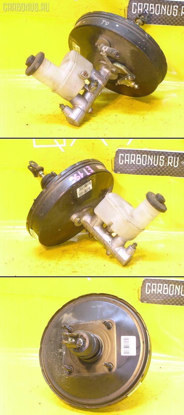 Главный тормозной цилиндр TOYOTA CALDINA ET196V 5E-FE. Фото 4